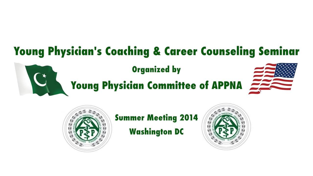 APPNA YPC Seminar